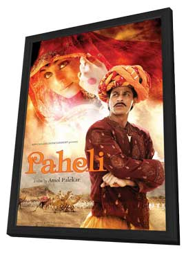 Paheli - 27 x 40 Movie Poster - Style B - in Deluxe Wood Frame