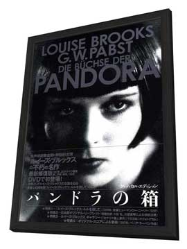 Pandora's Box - 11 x 17 Movie Poster - Japanese Style A - in Deluxe Wood Frame