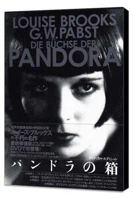 Pandora's Box - 11 x 17 Movie Poster - Japanese Style A - Museum Wrapped Canvas
