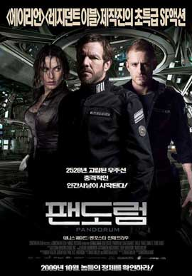 Pandorum - 11 x 17 Movie Poster - Korean Style A