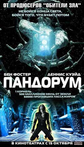 Pandorum - 27 x 40 Movie Poster - Russian Style E