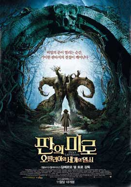 Pan's Labyrinth - 11 x 17 Movie Poster - Korean Style B