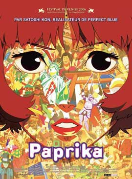 Paprika - 11 x 17 Movie Poster - French Style A
