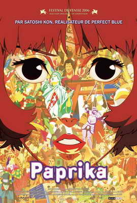 Paprika - 27 x 40 Movie Poster - French Style A