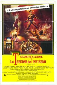 Paradise Alley - 27 x 40 Movie Poster - Spanish Style A