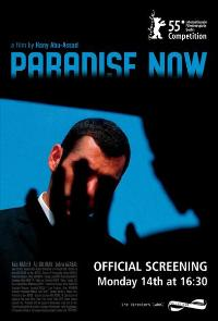 Paradise Now - 11 x 17 Movie Poster - Style B