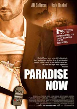 Paradise Now - 27 x 40 Movie Poster - German Style A