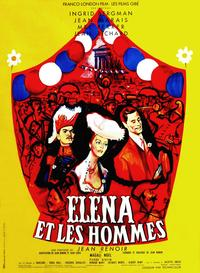 Paris Does Strange Things - 43 x 62 Movie Poster - French Style A