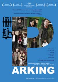 Parking - 11 x 17 Movie Poster - Style A
