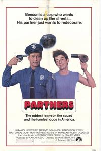 Partners - 11 x 17 Movie Poster - Style A
