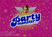 Party Monster - 11 x 17 Movie Poster - Japanese Style A