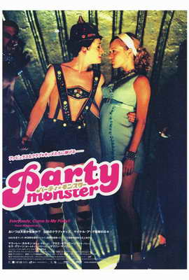 Party Monster - 27 x 40 Movie Poster - Japanese Style B