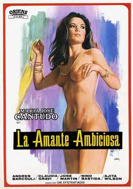Passionate Lovers - 11 x 17 Movie Poster - Spanish Style A