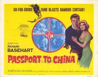 Passport to China - 11 x 14 Movie Poster - Style A