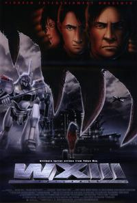 Patlabor the Movie 3: WXIII - 11 x 17 Movie Poster - Style A
