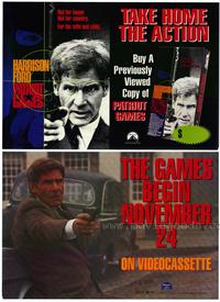 Patriot Games - 11 x 17 Movie Poster - Style B