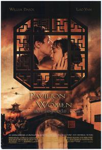 Pavilion of Women - 11 x 17 Movie Poster - Style A
