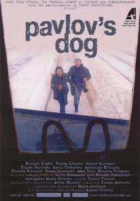 Pavlov's Dog - 27 x 40 Movie Poster - Style A