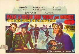 Peace to Him Who Enters - 11 x 17 Movie Poster - Belgian Style A