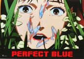 Perfect Blue - 11 x 14 Poster French Style E