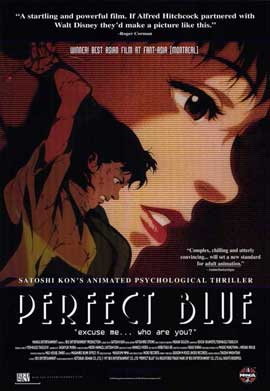 Perfect Blue - 11 x 17 Movie Poster - Style A