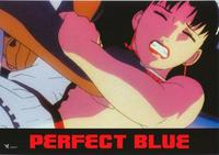 Perfect Blue - 11 x 14 Poster French Style F