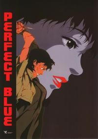 Perfect Blue - 11 x 14 Poster French Style H