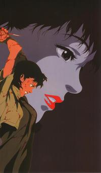 Perfect Blue - 8 x 10 Color Photo #8