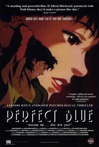 Perfect Blue - 27 x 40 Movie Poster - Style A