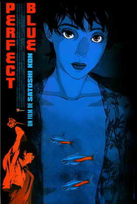 Perfect Blue - 27 x 40 Movie Poster - French Style A