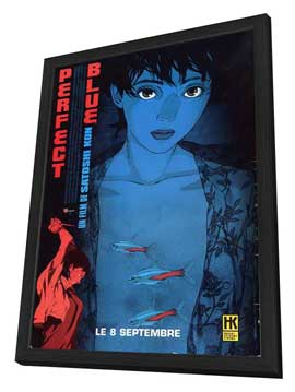 Perfect Blue - 27 x 40 Movie Poster - French Style A - in Deluxe Wood Frame