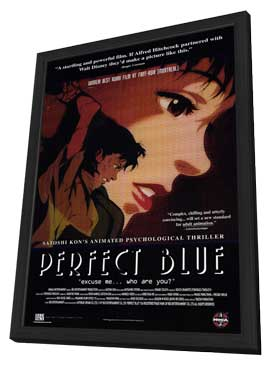 Perfect Blue - 11 x 17 Movie Poster - Style A - in Deluxe Wood Frame