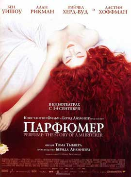 Perfume - 27 x 40 Movie Poster - Russian Style A