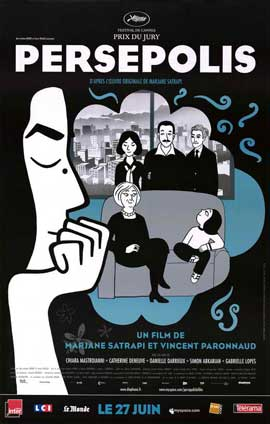 Persepolis - 11 x 17 Movie Poster - French Style A