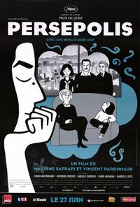 Persepolis - 27 x 40 Movie Poster - French Style A