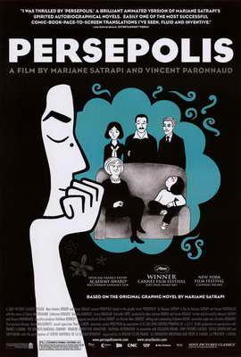 Persepolis - 27 x 40 Movie Poster - Style B