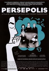 Persepolis - 43 x 62 Movie Poster - Bus Shelter Style B