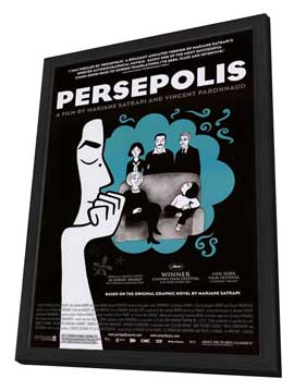 Persepolis - 27 x 40 Movie Poster - Style B - in Deluxe Wood Frame