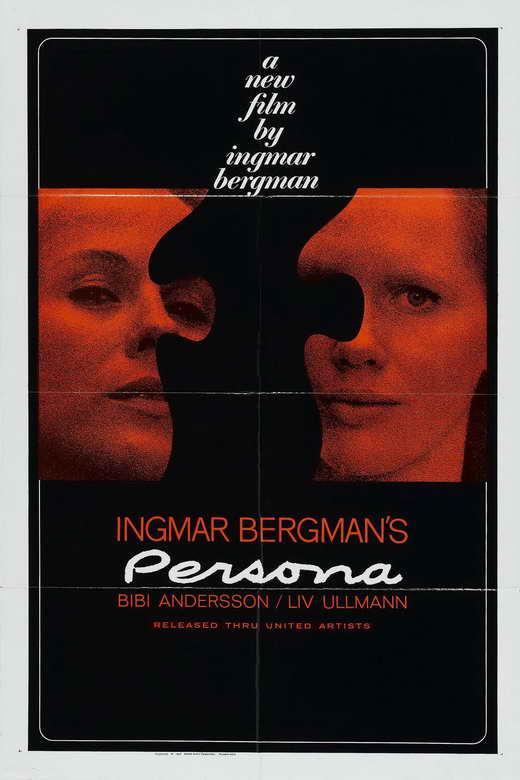 イングマール・ベルイマン監督のペルソナという映画