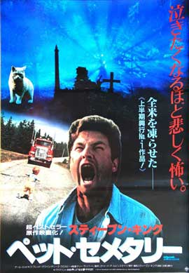 Pet Sematary - 27 x 40 Movie Poster - Japanese Style A