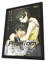 Phantom: Requiem for the Phantom - 11 x 17 Movie Poster - Japanese Style A - in Deluxe Wood Frame