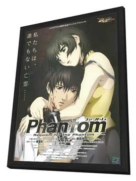 Phantom: Requiem for the Phantom - 27 x 40 Movie Poster - Japanese Style A - in Deluxe Wood Frame
