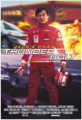 Pi li huo - 11 x 17 Movie Poster - Style A