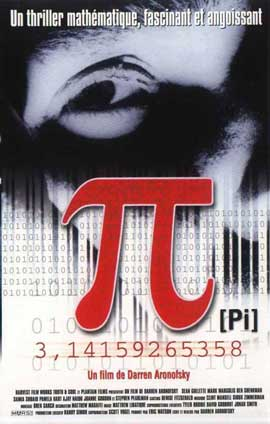 Pi - 11 x 17 Movie Poster - French Style A
