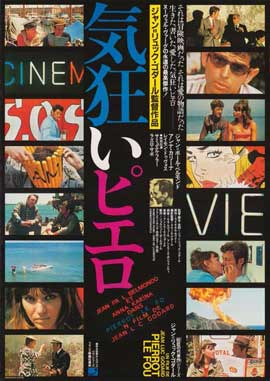Pierrot le Fou - 11 x 17 Movie Poster - Japanese Style A