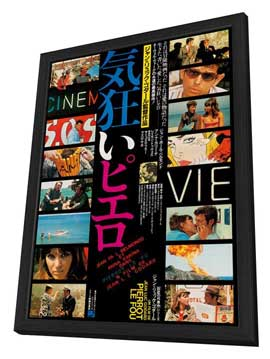 Pierrot le Fou - 27 x 40 Movie Poster - Japanese Style A - in Deluxe Wood Frame
