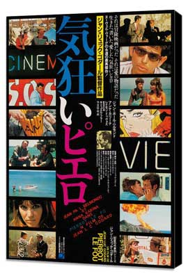 Pierrot le Fou - 27 x 40 Movie Poster - Japanese Style A - Museum Wrapped Canvas
