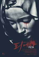Pieta - 11 x 17 Movie Poster - Style A