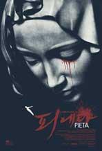 Pieta - 27 x 40 Movie Poster - Style A
