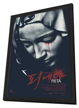 Pieta - 11 x 17 Movie Poster - Style A - in Deluxe Wood Frame